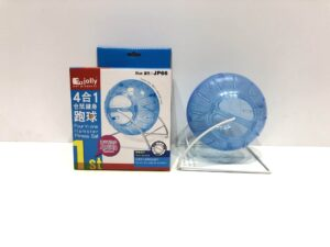 4 in 1 Hamster Fitness Ball - Small