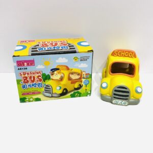 Sunshine Bus for Small Animals